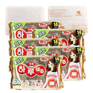 [고바야시] 일본정품   붙이는 하루핫팩 10p x 5개 하루온팩/핫팩