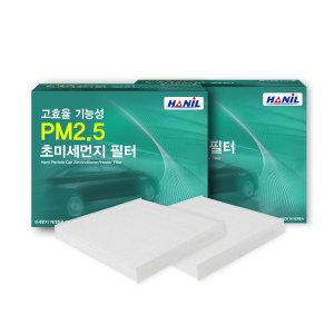 [한일필터] pb104 그랜저TG더럭셔리/NF소나타트랜스폼 에어컨필터