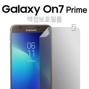 갤럭시온7/on7 프라임 방탄/강화/액정/보호필름 G611