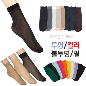 발목스타킹/기모/덧신 양말/팬티스타킹/판타롱/밴드