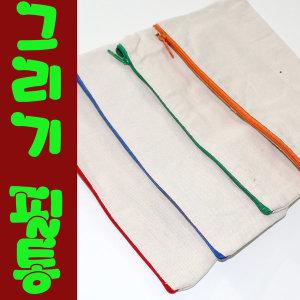 그리기필통/만들기/꾸미기/천필통/광목/미술