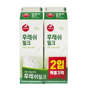 서울 후레쉬밀크 900MLx2