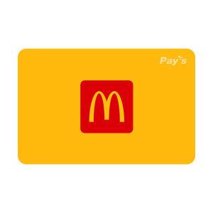 [맥도날드] (맥도날드) 디지털 2만원권