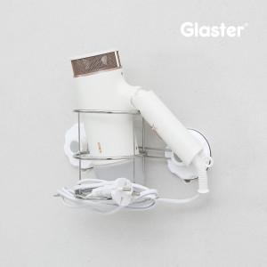 [글라스터] 글라스터 스텐 욕실 헤어 드라이기 거치대 흡착 용품