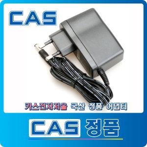 카스CAS 12V1.5A/전자저울 PA-120150N 전원 어댑터