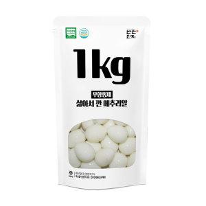반찬단지 깐메추리알 1kg