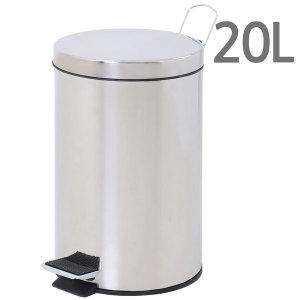심플 깔끔한 스텐 페달 무소음 휴지통 20L 쓰레기통