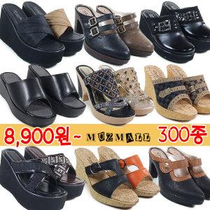 [뮤즈몰] 여성슬리퍼/사무실/통굽/쿠션/지압/실내/웨지구두신발
