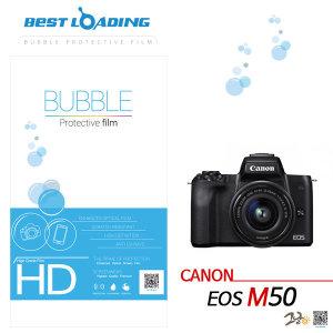 BL 캐논 EOS M50 액정필름 / 버블