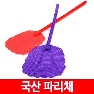 국산 빗살파리채 모기채 해충퇴치 벌레