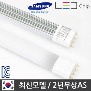 탑룩스 LED 형광등 24W/FPL 55W 호환 국산 특허 램프