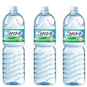 삼다수2L(6개입)/생수/백산수/풀무원샘물/석수/물