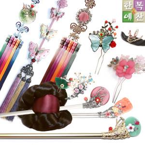 한복소품/비녀/한복머리장식/노리개/꽃신/한복신발