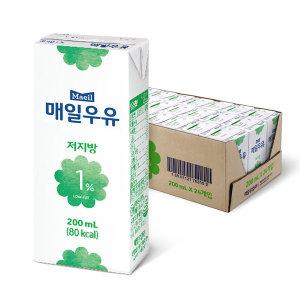 [매일우유] 매일 멸균우유 저지방 1% 200ml 24팩/팩우유/흰우유