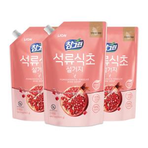 [참그린] 석류식초 주방세제 900g 리필 3개