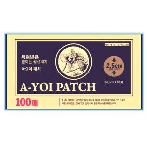 아요이 패치 100매 특허 동전파스 파스 일본동전파스