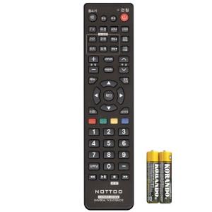 대우루컴즈 TV리모컨 / LUCOMS TV리모컨
