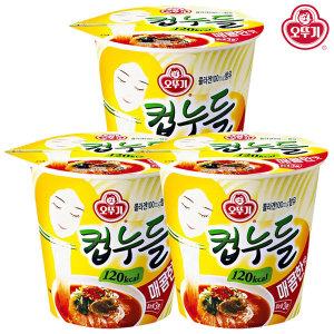 컵누들 3개씩x5종 골라담기/오뚜기/베트남쌀국수/우동