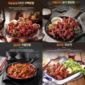 불닭발/송이/국물/매운/편육/오돌뼈/원앙/닭발