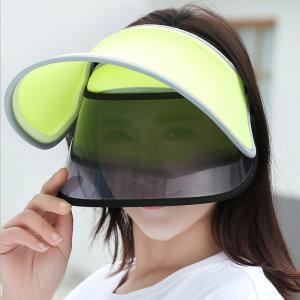 이중썬캡 자외선차단 캡모자 햇빛가리개모자