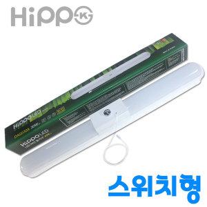 [히포LED] 히포 LED 파인 일자등 30w 스위치 트윈등 줄등 형광등