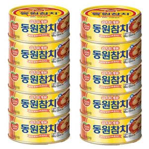 [동원참치] 동원 김치찌개참치 150g 10개