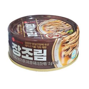 롯데 장조림 135g x1캔 /s/메추리알/고기볶음/깻잎/김