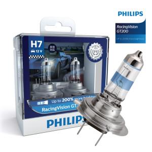 [필립스] 필립스 레이싱비전 H7 3500K  150% 더 밝은 밝기