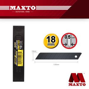 MAXTO/OLFA/올파 LBB-10 커터날/흑강날/컷터칼