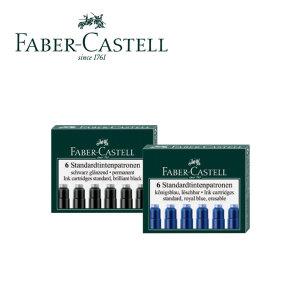 파버카스텔 잉크 카트리지 블랙/블루
