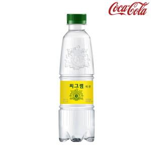 [씨그램] 홈스웰  (무료배송) 씨그램 레몬 350ml PET 24개입