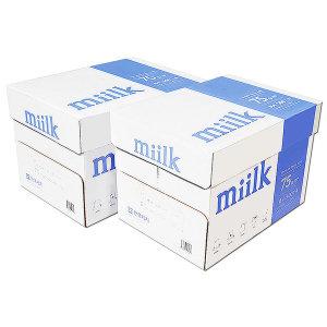 [밀크] 밀크 A4 복사용지 A4용지 복사지 75g 4000매(2박스)