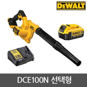 [디월트] 디월트 DCE100N 풀세트 충전 송풍기 청소 장작 숫불