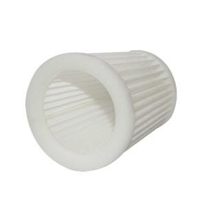 [보쉬] 보쉬 청소기부품 필터 GAS14.4V GAS18V 청소기필터