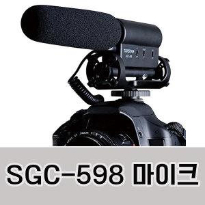 SGC-598 탁스타 국민 마이크 TAKSTAR DSLR 스마트폰