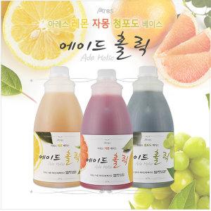 아레스자몽농축액 레몬 청포도 농축액 에이드음료