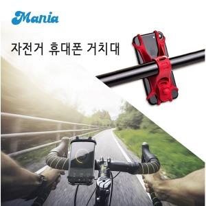 자전거 실리콘 스마트폰거치대 핸드폰/바이크/유모차.