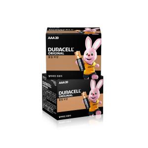 [듀라셀] 알카라인 건전지 AAA /20입x2개