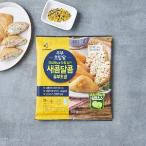 [주부초밥왕] CJ 주부초밥왕기획 320G