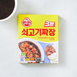 [3분요리] 오뚜기 3분 쇠고기짜장 200G