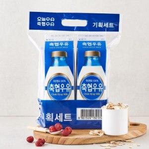 [부산우유] 축협 우유기획(900ML 2입)