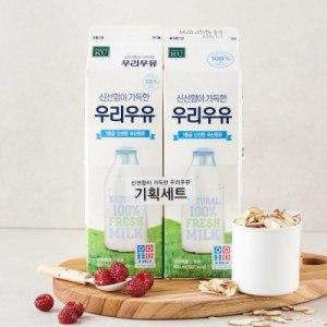 [건국우유] 건국 우리우유기획 900ML 2