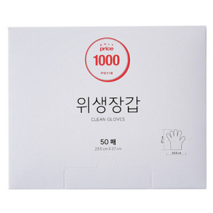 Onlyprice)위생장갑50입