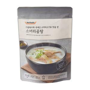 [요리하다] 요리하다 소머리곰탕 500G