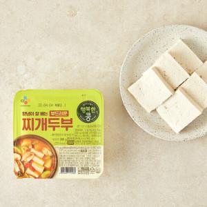 [CJ제일제당] 행복한콩 부드러운 찌개두부 300g
