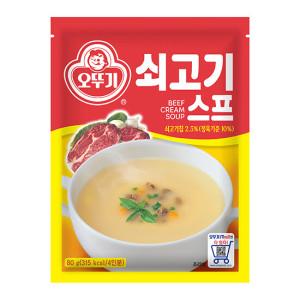 [오뚜기] 오뚜기 쇠고기스프 80G