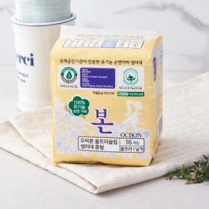 [유기농본] 유기농본중형16P