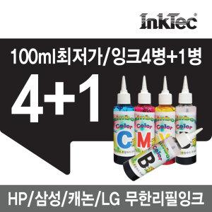 [삼성전자] 삼성 J1660 리필잉크/무한잉크/충전잉크