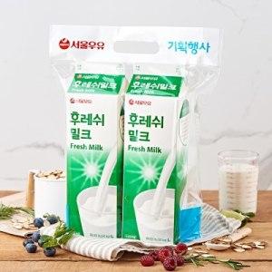 [서울우유] 서울 후레쉬밀크 2입기획 (900ML 2)