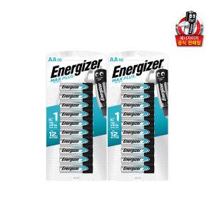 [에너자이저] 에너자이저 건전지 맥스플러스 AA 10입x2개 (총20입)